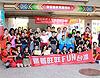 南臺科技大學國際志工社辦理「跟著旺旺FUN台灣-體驗台灣文化」暑期營隊活動,深獲好評!