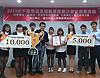 2013年千里馬盃全國創業競賽獲獎