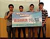 南臺科大師生參與萬潤2013創新創意競賽獲獎豐碩