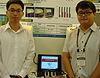 南臺科技大學參加2013台北國際發明暨技術交易展 獲得金獎數名列全國學校第一 榮獲一鉑金四金三銅優異成績