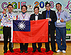 2013韓國CIGIF韓國網路國際發明競賽 南臺科大榮獲2金成績亮眼