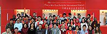體驗台灣過年文化 南臺科大舉辦 「外籍生歲末送舊迎新春」活動暨團圓晚宴