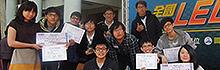 2014全國LED創意設計競賽 南臺科大軟性光電實驗室為得獎數最多的團隊