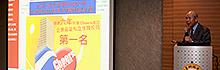 南臺科大推動英語教育有成 邀請「台灣英語教育界教父」李振清蒞校開講