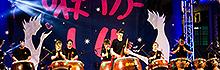 「啾你14」 有愛校園 南臺科大舉辦傳統白色情人節點燈活動