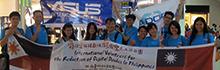 「乘愛菲翔」 南臺科大菲律賓國際志工團 深耕「ADOC2.0計畫」成果豐碩