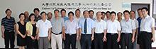 廣東輕工職業技術學院 蒞臨南臺科技大學舉行師資培訓