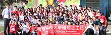 南臺科大國際志工社赴高雄甲圍國小舉辦 「英Joy英語營」志工服務