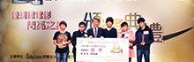 2014華人草根創意微電影金善獎  南臺科技大學勇奪2座佳作獎
