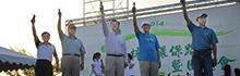 教育部公民素養陶塑計畫辦公室結合5校 合辦「梓愛環保」路跑  3千人共襄盛舉