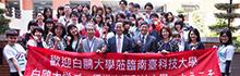 布袋戲體驗與奇美博物館參訪 南臺科技大學帶領日本白鷗大學感受台灣文化