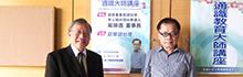 南臺科技大學邀請教父級戴勝通董事長 帶著南臺師生「歡樂遊台灣」