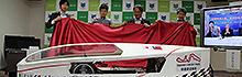 南臺科技大學與日本三重大學跨國合作 共同參加「2015 Ene-1 GP SUZUKA」新世代能源車競賽