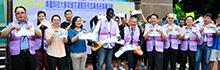南臺科技大學推廣「紫錐反毒、健康幸福」 拒菸、反毒簽名連署活動