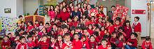 南臺科技大學附設幼兒園舉辦「發放猴運旺來開運紅包」活動 戴謙校長發紅包 幼兒園學童樂開懷