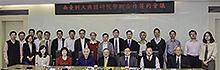 開創科技研究新格局 南臺科技大學與國家實驗研究院舉辦長期學術合作簽約儀式