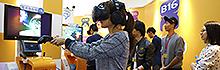 南臺科大首創大學直營VR體驗店 大學越級挑戰、勇迎市場考驗