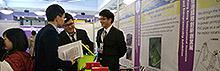 2017第二屆香港HKIE國際發明創新創業展 南臺科大電子系榮獲2金3銀1銅成績亮眼創佳績