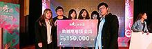 南臺科技大學創產系團隊設計「臺灣阿海AR擴增實境」APP 勇奪第十四屆育秀盃應用軟體類金獎